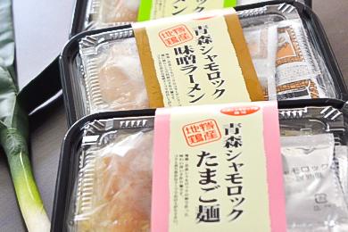 麺 サムネイル